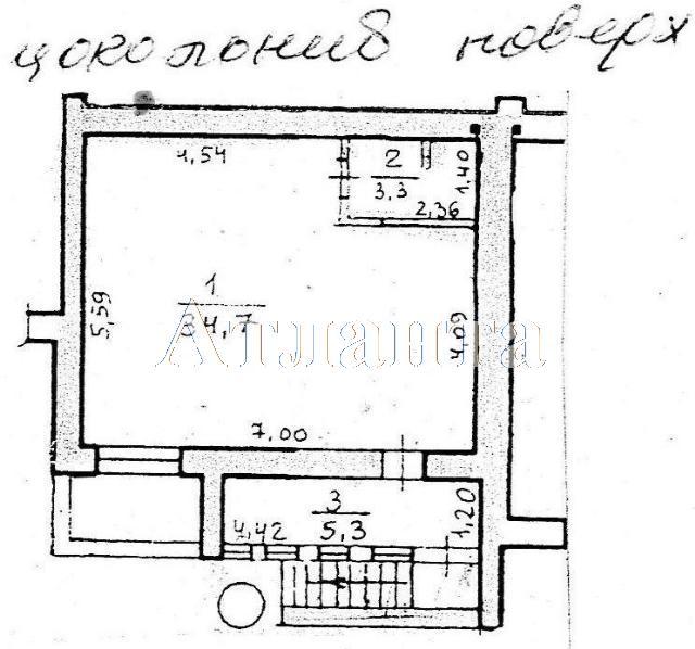 Продается Офис на ул. Дидрихсона — 27 000 у.е. (фото №10)