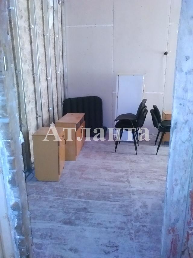 Продается Офис на ул. Жуковского — 550 000 у.е.