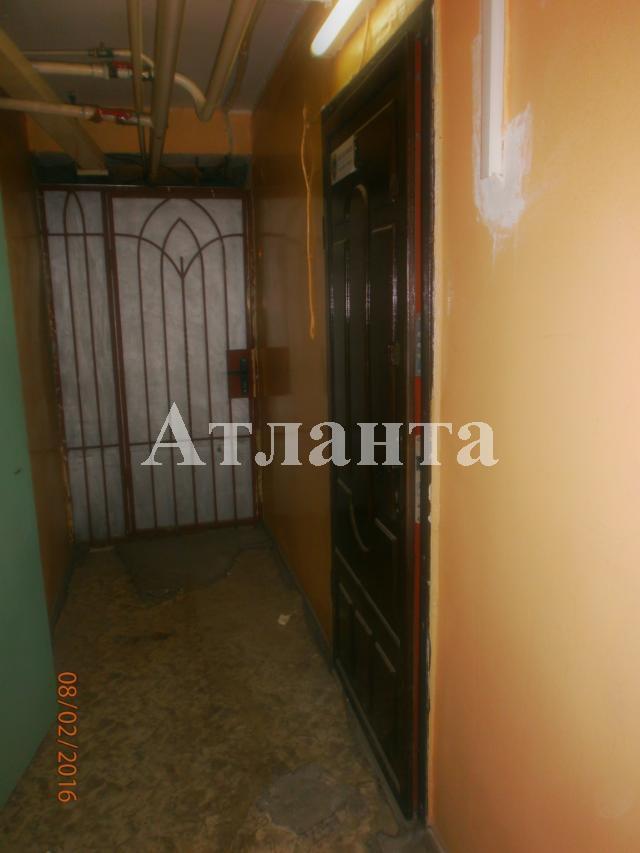 Продается Офис на ул. Левитана — 12 000 у.е. (фото №2)