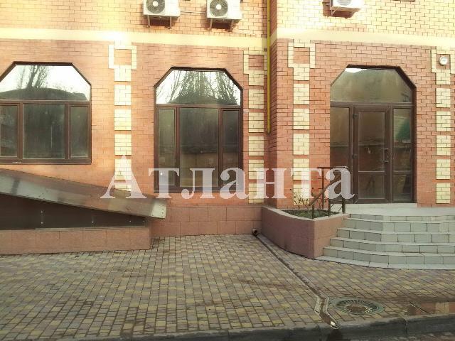 Продается Помещение на ул. Армейская — 130 000 у.е.