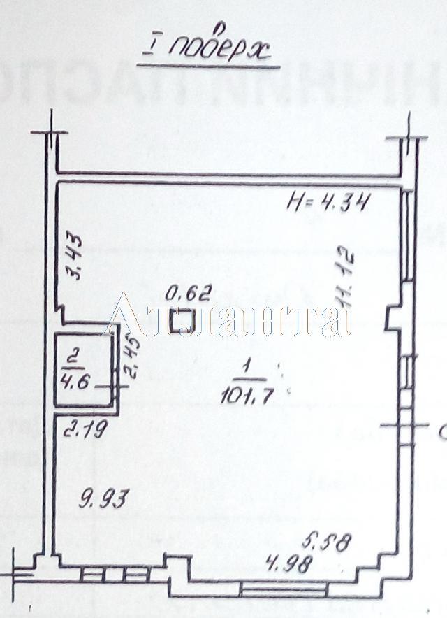 Продается Офис на ул. Ониловой Пер. — 133 000 у.е. (фото №4)