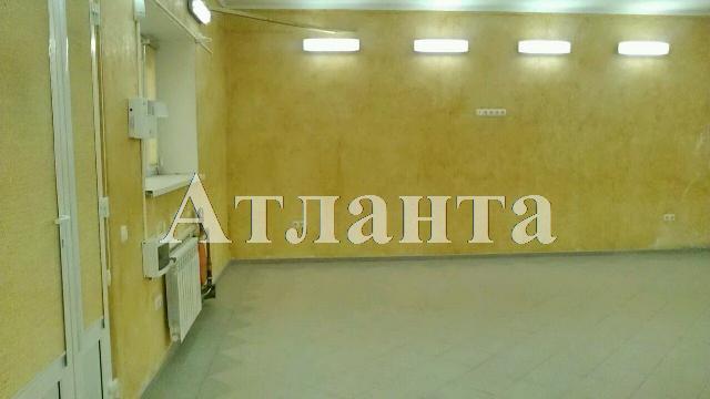 Продается Офис на ул. Обсерваторный Пер. — 46 000 у.е. (фото №2)