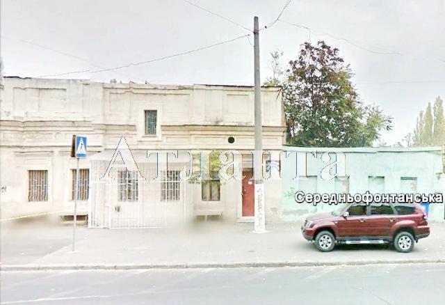 Продается Помещение на ул. Среднефонтанская — 20 000 у.е.
