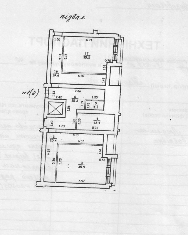 Продается Офис на ул. Марсельская — 13 500 у.е. (фото №5)