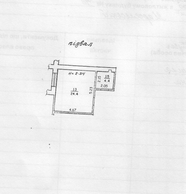 Продается Офис на ул. Марсельская — 13 500 у.е. (фото №6)
