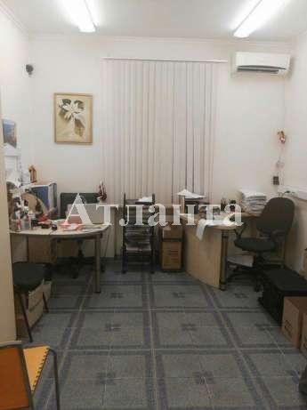 Продается Офис на ул. Гагарина Пр. — 70 000 у.е.