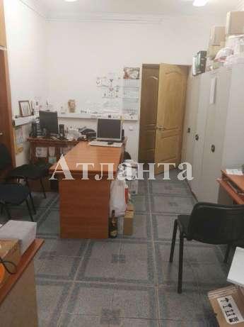 Продается Офис на ул. Гагарина Пр. — 70 000 у.е. (фото №5)
