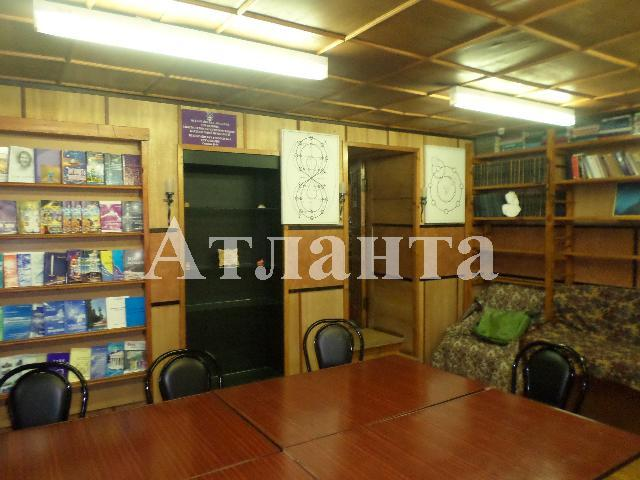 Продается Офис на ул. Ляпунова Пер. — 38 000 у.е.
