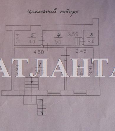 Продается Офис на ул. Итальянский Бул. — 50 000 у.е. (фото №2)