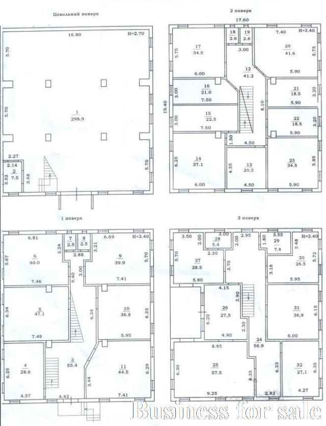 Продается Здание общего назначения на ул. Доковая — 400 000 у.е.