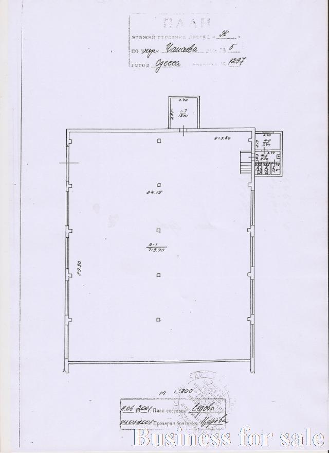 Продается Склад на ул. Чапаева — 240 000 у.е. (фото №16)