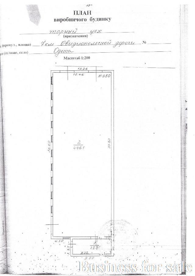 Продается Склад на ул. Аэропортовская — 1 400 000 у.е. (фото №9)