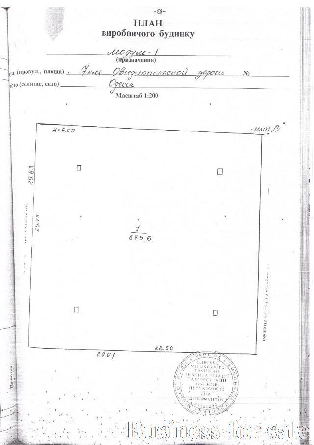 Продается Склад на ул. Аэропортовская — 1 400 000 у.е. (фото №12)