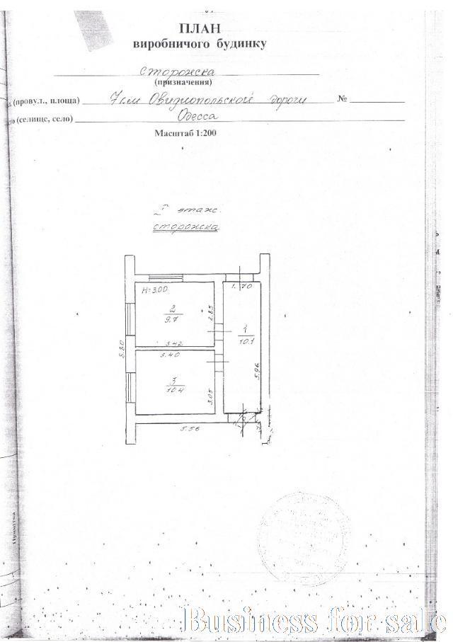 Продается Склад на ул. Аэропортовская — 1 400 000 у.е. (фото №13)