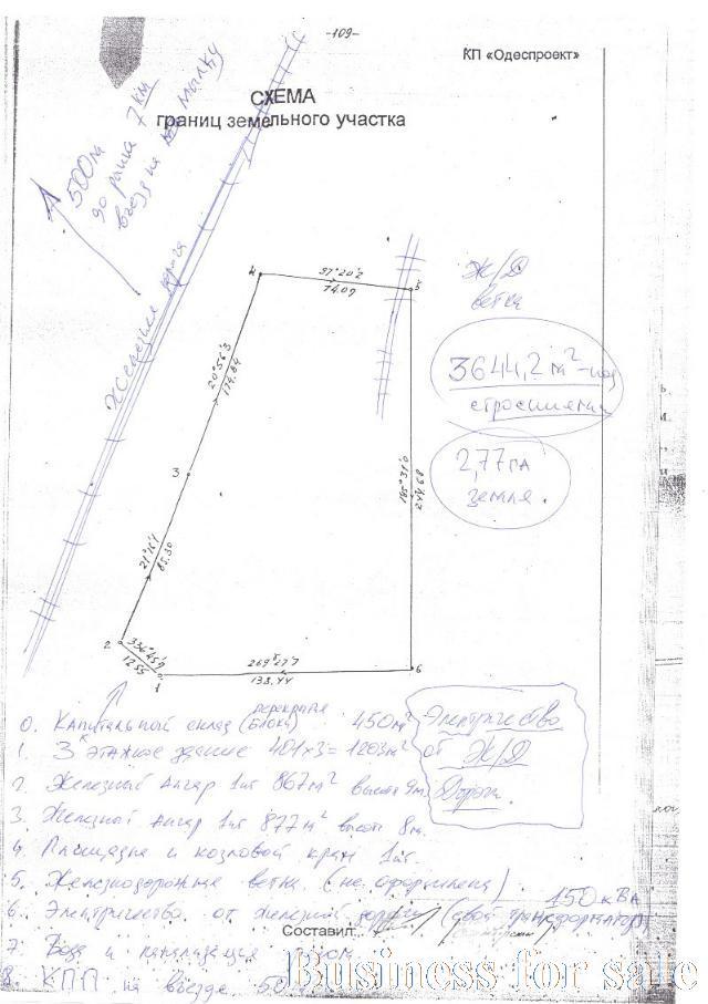 Продается Склад на ул. Аэропортовская — 1 400 000 у.е. (фото №14)