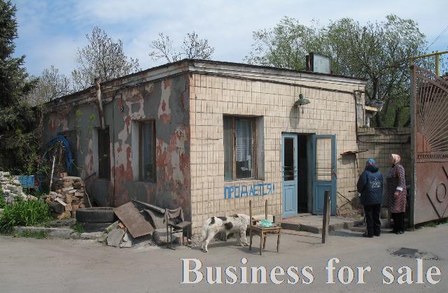 Продается Здание общего назначения на ул. Балтская — 42 000 у.е. (фото №5)