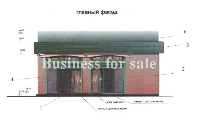 Продается Здание общего назначения на ул. Болгарская — 170 000 у.е. (фото №4)