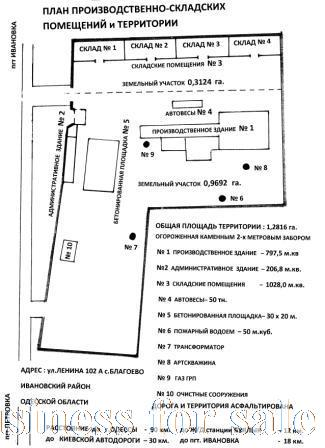 Продается Склад на ул. Ленина — 75 000 у.е. (фото №9)