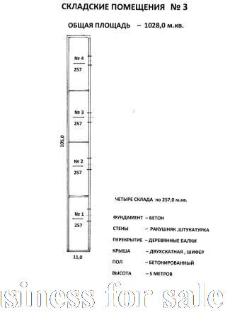 Продается Склад на ул. Ленина — 75 000 у.е. (фото №10)