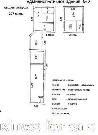 Продается Склад на ул. Ленина — 75 000 у.е. (фото №11)