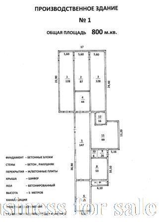 Продается Склад на ул. Ленина — 75 000 у.е. (фото №12)