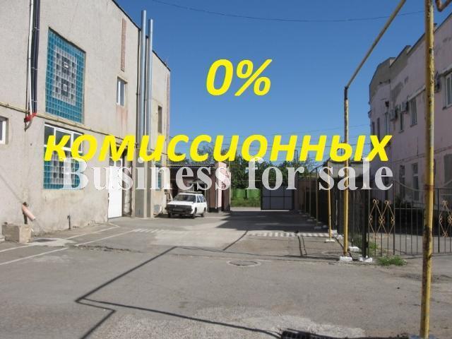 Продается Склад на ул. Пересыпская 2-Я — 300 000 у.е.