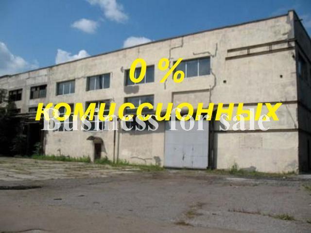 Продается Цех на ул. Косовская — 222 220 у.е.