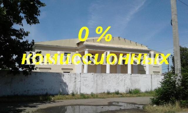 Продается Здание общего назначения на ул. Агрономическая — 350 000 у.е.