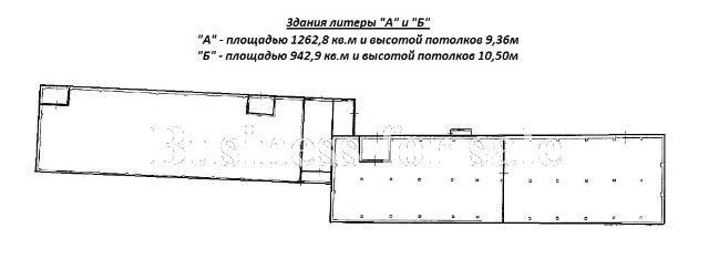 Продается Склад на ул. Моторная — 1 500 000 у.е. (фото №16)