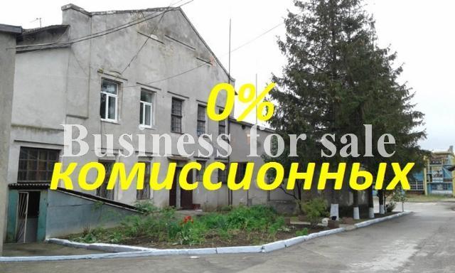 Продается Предприятие на ул. Железнодорожная — 190 000 у.е.