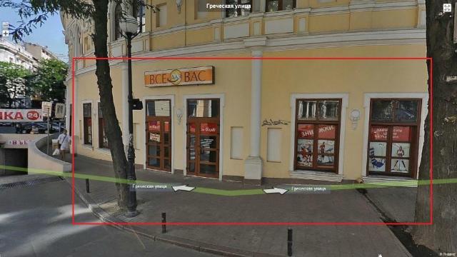 Продается Магазин на ул. Греческая Пл. — 324 800 у.е. (фото №2)