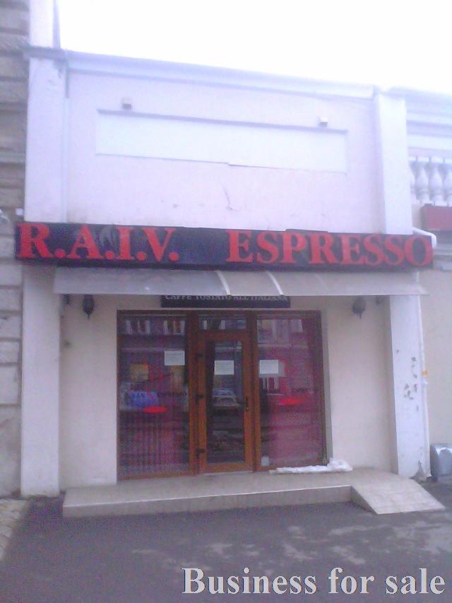 Продается Помещение на ул. Екатерининская — 285 000 у.е.