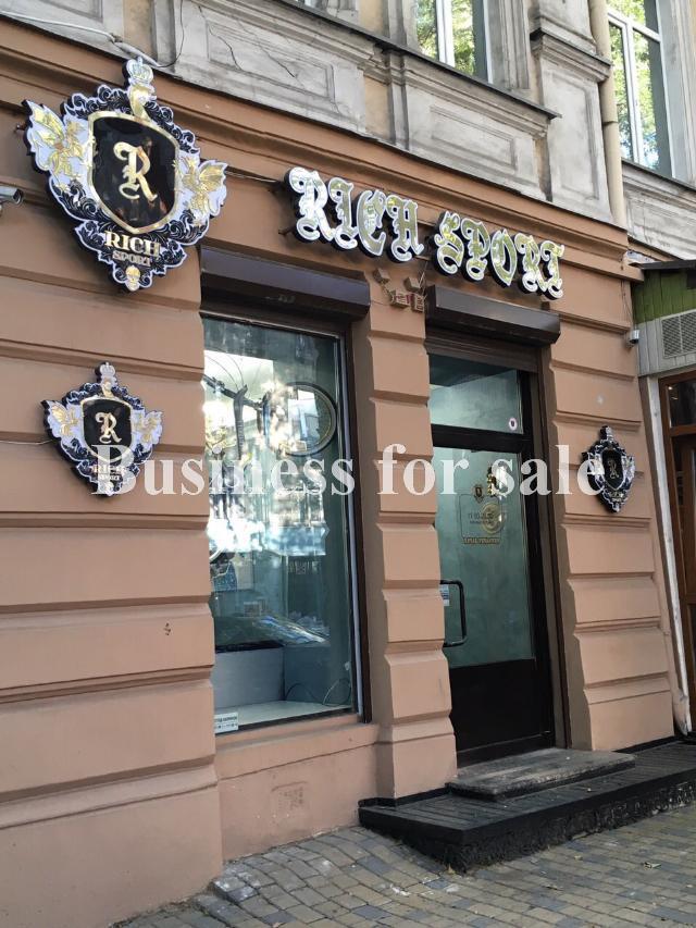Продается Магазин на ул. Пушкинская — 210 000 у.е.