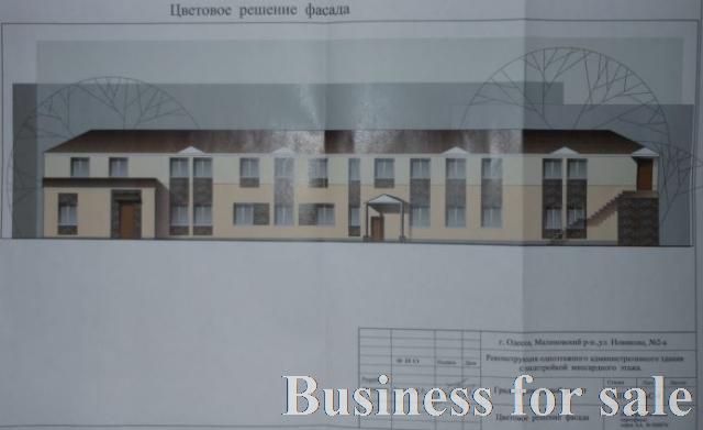 Продается Здание общего назначения на ул. Новикова — 170 000 у.е.