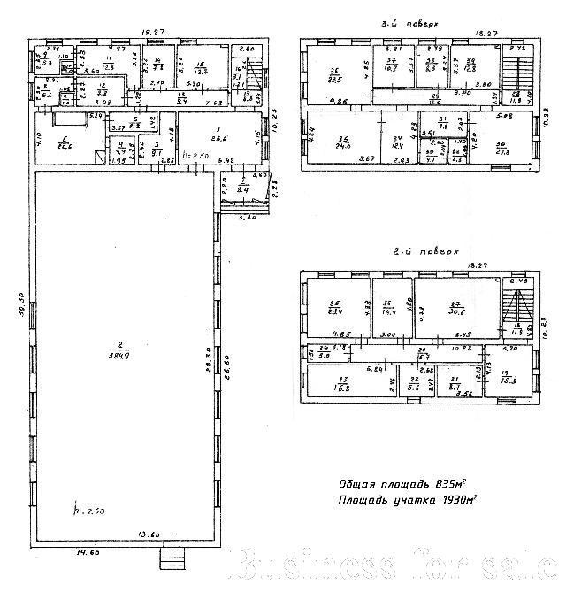 Продается Здание общего назначения на ул. Свободы Пр. — 380 000 у.е. (фото №17)