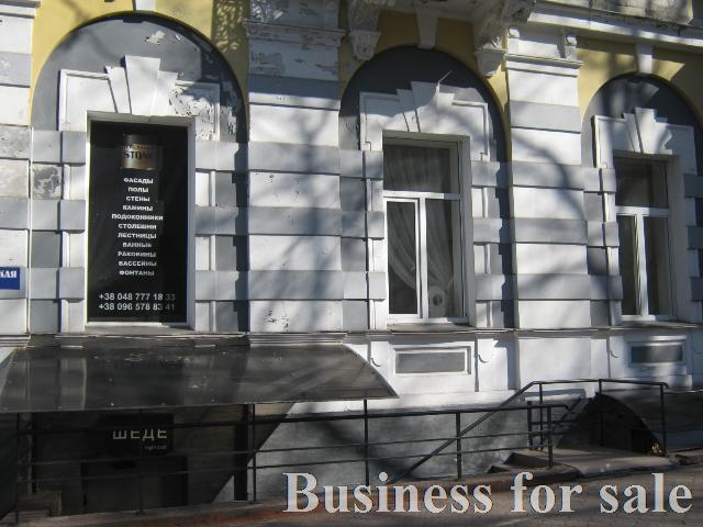 Продается Магазин на ул. Дерибасовская — 620 000 у.е.