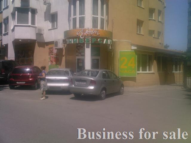Продается Магазин на ул. Авдеева-Черноморского — 280 000 у.е. (фото №2)