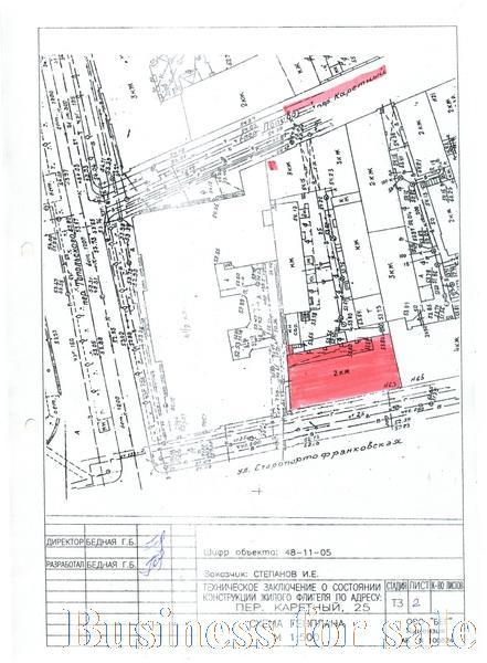 Продается Здание общего назначения на ул. Каретный Пер. — 250 000 у.е. (фото №2)
