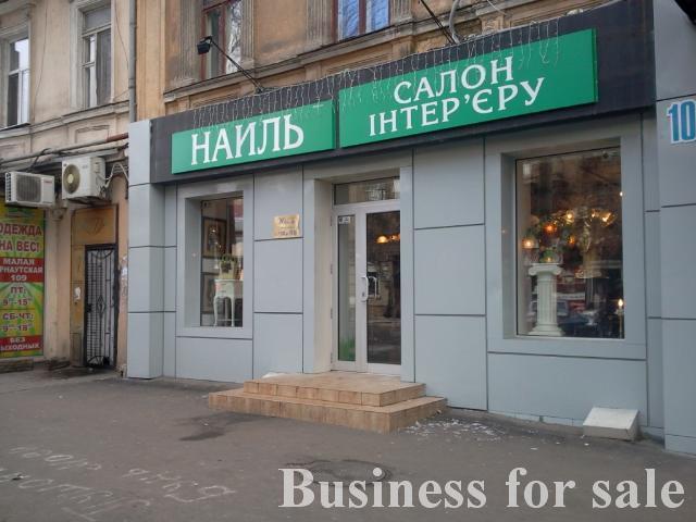 Продается Помещение на ул. Малая Арнаутская — 185 000 у.е.