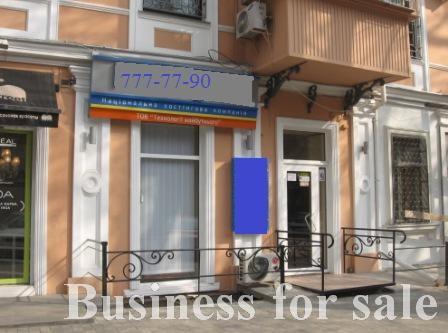 Продается Помещение на ул. Маяковского Пер. — 160 000 у.е.