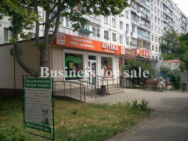 Продается Магазин на ул. Академика Глушко — 220 000 у.е.