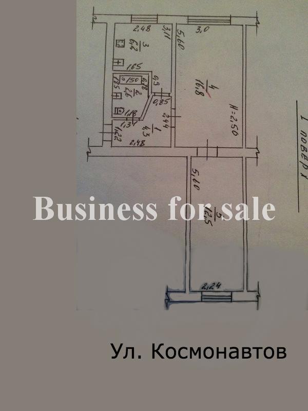 Продается Помещение на ул. Космонавтов — 60 000 у.е. (фото №2)