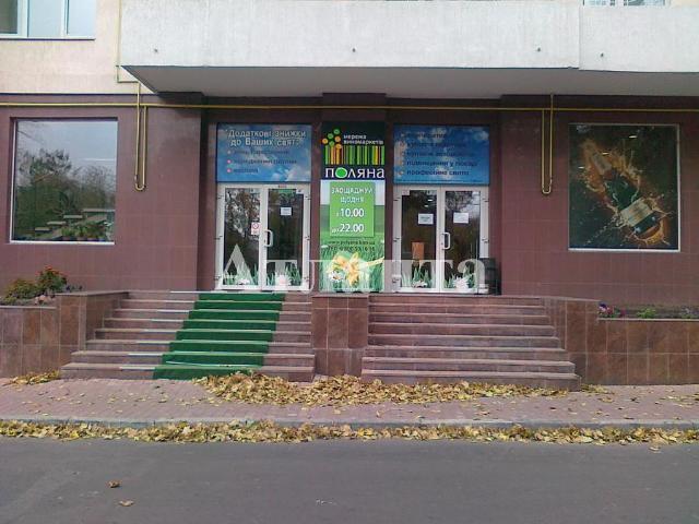 Продается Магазин на ул. Французский Бул. — 294 200 у.е. (фото №4)