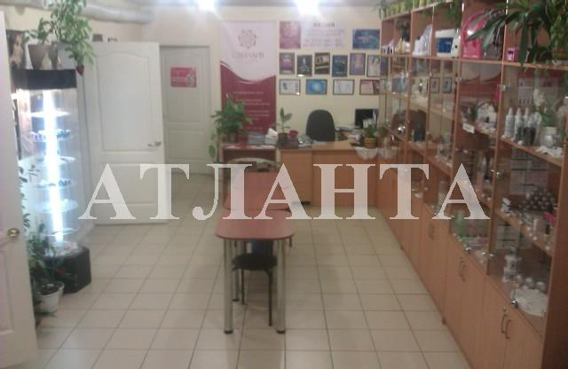 Продается Офис на ул. Семинарская — 35 000 у.е.
