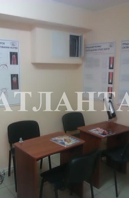 Продается Офис на ул. Семинарская — 32 000 у.е. (фото №5)