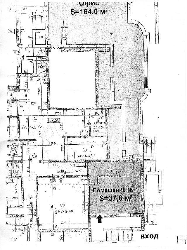 Продается Офис на ул. Марсельская — 45 000 у.е. (фото №4)