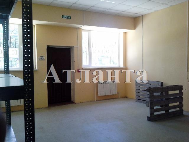 Продается Офис на ул. Больничная — 90 000 у.е.