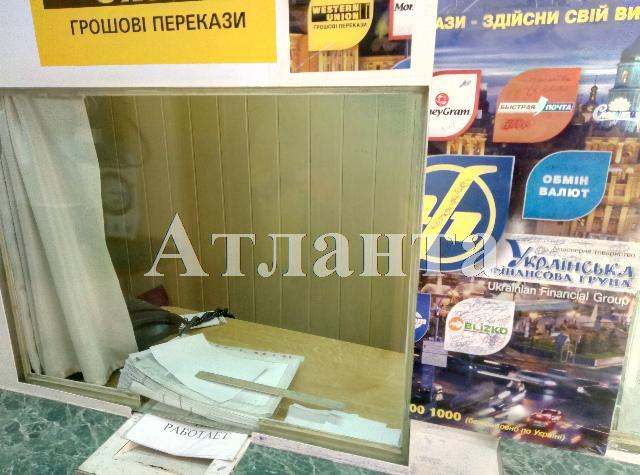 Продается Офис на ул. Соборная Пл. — 68 000 у.е. (фото №2)