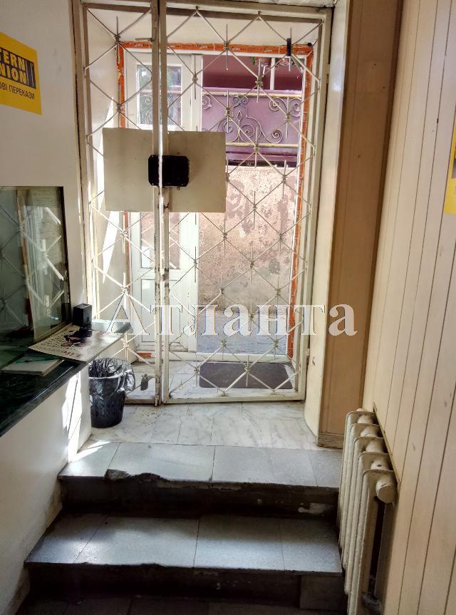 Продается Офис на ул. Соборная Пл. — 68 000 у.е. (фото №3)