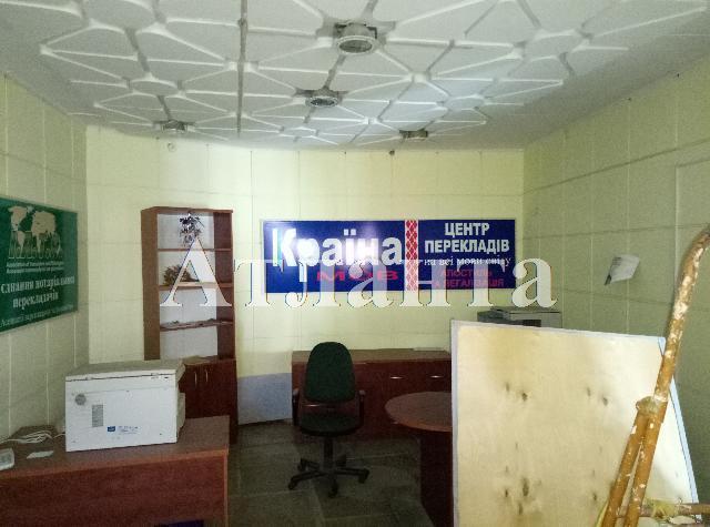 Продается Офис на ул. Соборная Пл. — 68 000 у.е. (фото №5)